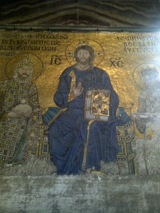 Another mosaic from Aya Sofya.